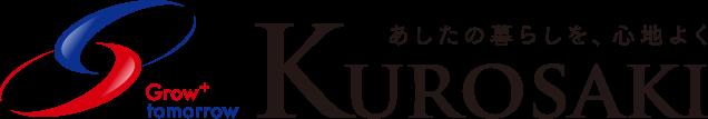 黒崎商会|地域最大級のショールーム|各種リフォーム施工